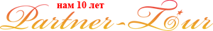Отдых на Черном море 2021 недорого, дешевый отдых на Черном море |   СПА-отель «Довиль» снижение цен на лето 2015